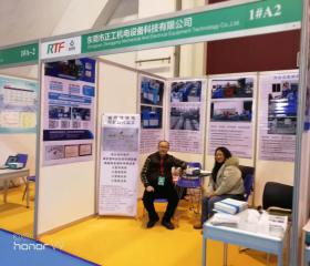 上海国际塑料展会